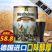 啤酒桶装特价包邮ktv口味纯正罐9500ml高罐装纯生态啤酒