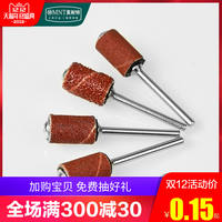 Electric sanding paper ring polishing head wood nail metal chip rust bodhi peeling sandpaper roll polishing wheel tool