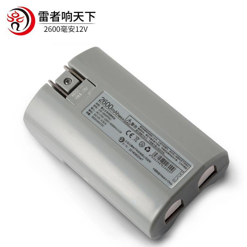 雷公王 CR-2600PRO喊话器专用锂电池2600毫安时12V电源专业充电池