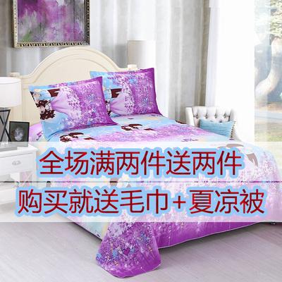 新品磨毛床单加厚单人1.5m学生宿舍单件舒适双人1.8m2.0m床炕被单专卖店