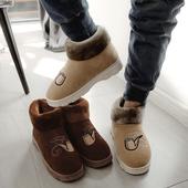 冬季全包跟室内厚底带后跟保暖毛毛加绒冬天居家用棉鞋 棉拖鞋 男士