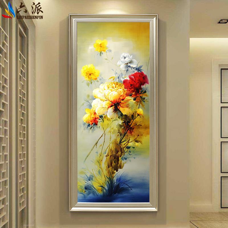 走廊装饰画牡丹