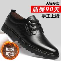 男鞋秋季潮鞋新款商务男士休闲黑色皮鞋男英伦防滑爸爸鞋工作鞋子