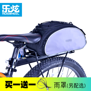 自行车驮包单车后尾包后座包山地车后货架包挎包骑行装备背包