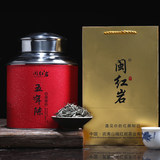 Fujian white tea authentic Baihao Silver Needle 5 years Chen super-grade tea bulk canned 250 grams of Fuding white tea cake