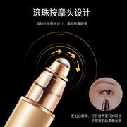 Jideng electric import instrument beauty equipment home beauty eye meter fade dark circles eye facial massager universal