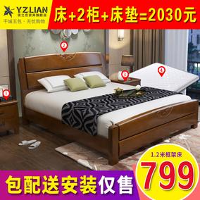 现代中式实木床1.5米单双人1.8m简约现代主卧高箱储物原木家具1.2