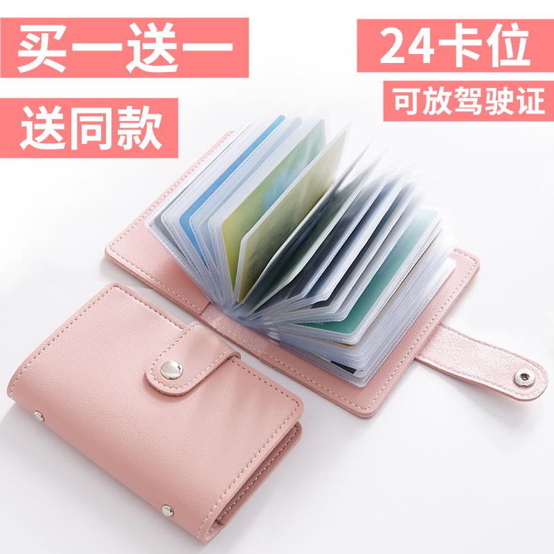 女式卡包卡夹