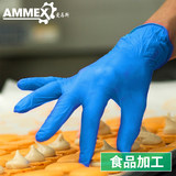Ammex loves disposable rubber blue gloves butyl clear nitrile thickening tattoo massage beauty salon dedicated