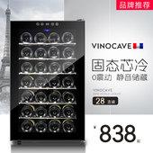 28A电子恒温红酒柜 冰吧 家用恒温酒柜 维诺卡夫 Vinocave图片