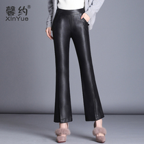 Xin about leather Pants Female high waist 2018 new thickened Korean version of Thin flared pants autumn and winter black casual micro-la trousers