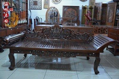 中式古典家具贵妃椅领取优惠券