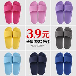 拖鞋 洗澡防滑家居拖鞋 家用夏季情侣男女室内eva凉拖鞋 浴室拖鞋