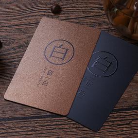 会员卡定制 pvc卡设计卡片定做金卡银卡黑卡订做 IC卡id卡感应芯片卡贵宾卡充值储值卡磁条卡制作vip卡订制