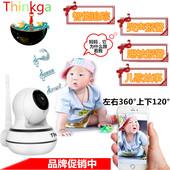 无线wifi远程婴儿监护器宝宝监控监视看护仪器哭声报警儿童摄像头