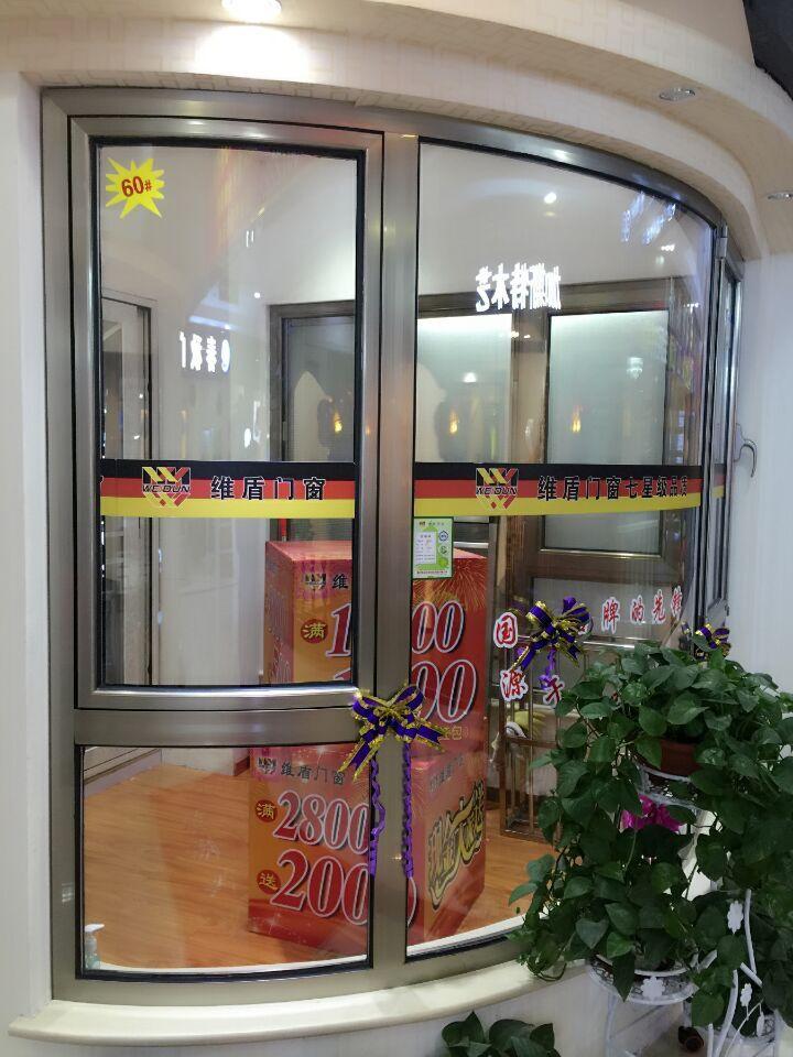 上海维盾凤铝封阳台平开窗断桥铝合金门窗落地窗隔音玻璃窗户定制