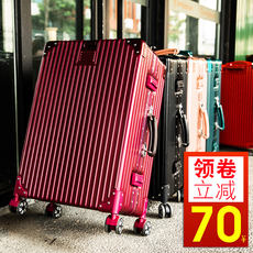 Miluo Shi aluminum frame trolley case female suitcase student suitcase universal wheel male 20 password box 24 inch leather box