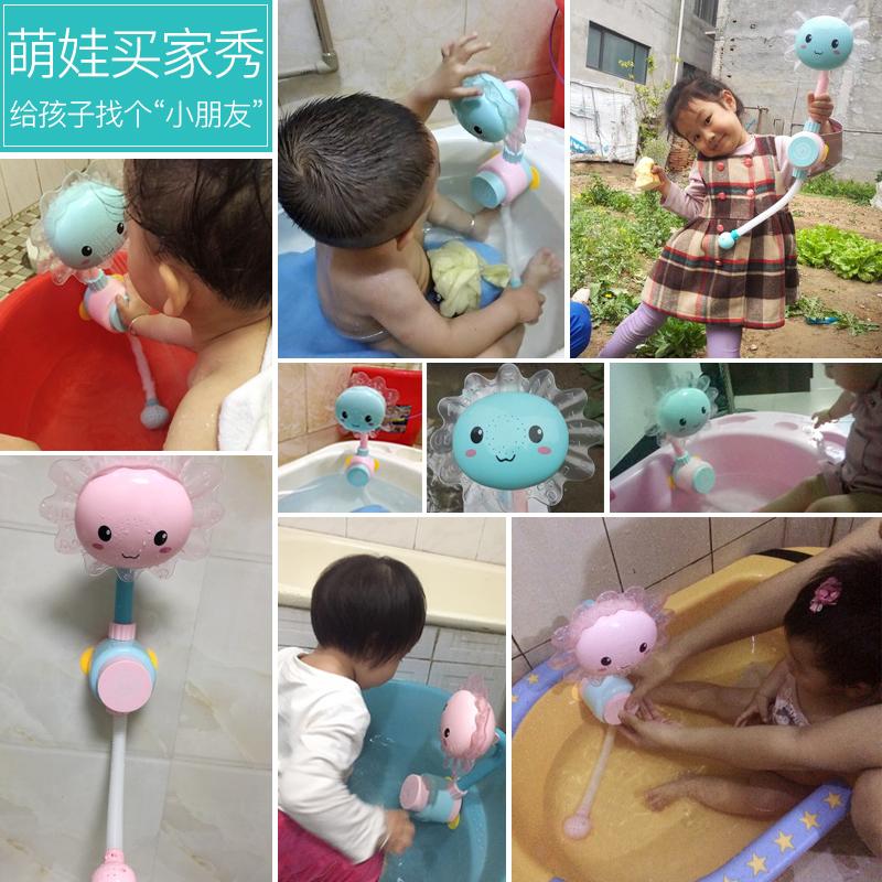 宝宝向日葵洗澡套装儿童戏水花洒水上玩具女孩1-3岁男孩玩水婴儿