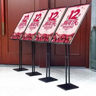 kt板展架立式落地式广告架易拉宝展示架展板广告牌海报架定制制作