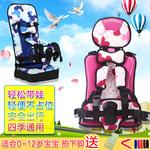 簡易兒童安全座椅增高墊汽車用車載坐椅嬰兒坐墊寶寶便攜式背帶0
