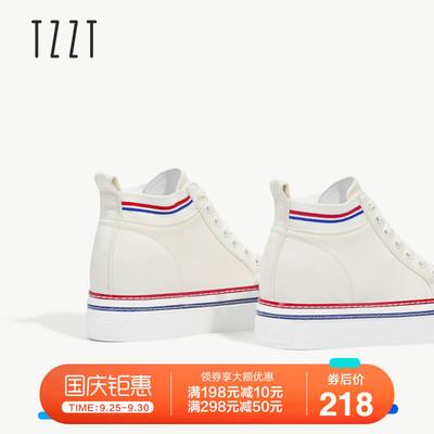 TZZT2018秋季新款百搭系带高帮帆布鞋女休闲圆头厚底鞋松糕板鞋子