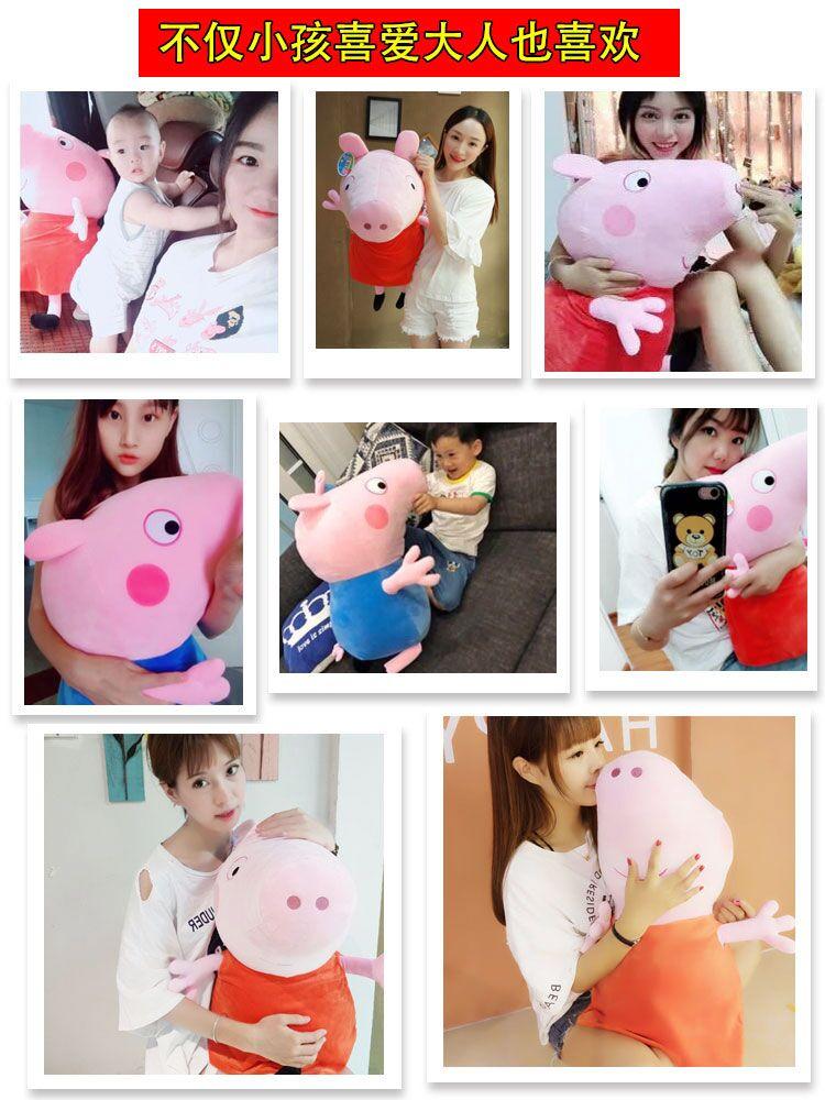 小猪佩奇毛绒玩具大号佩琪乔治布娃娃大公仔猪年玩偶恐龙抱枕礼物