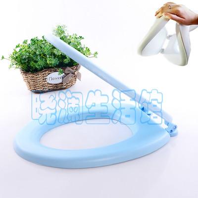 马桶盖EVA软马桶垫泡沫坐便圈老式通用加厚软马桶盖板坐便器盖板