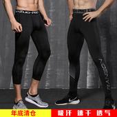 篮球紧身长裤健身裤男压缩速干跑步运动裤七分pro训练打底套装冬