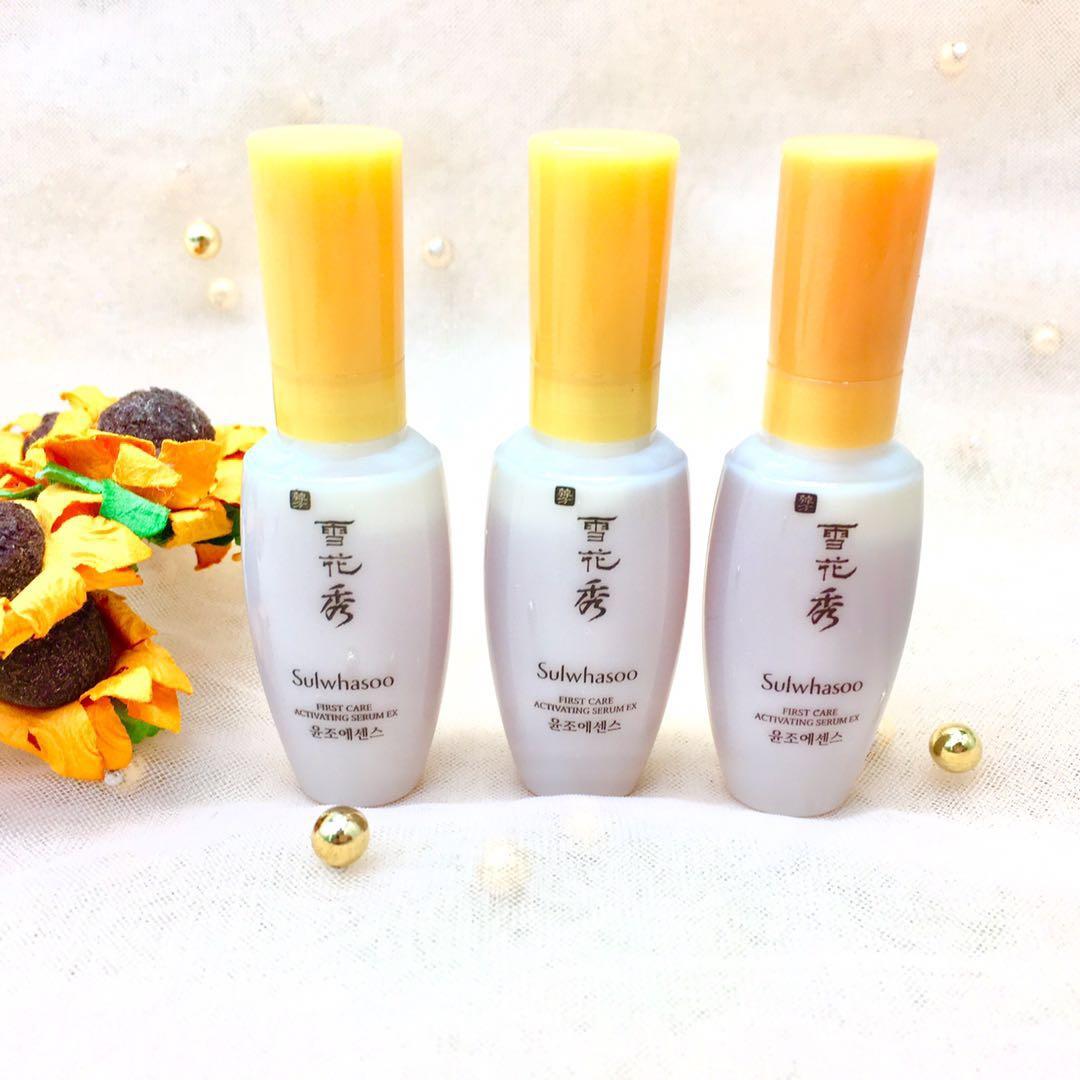 韩国化妆品雪花秀润燥精华小样8ml肌底液精华液中样女面部精华