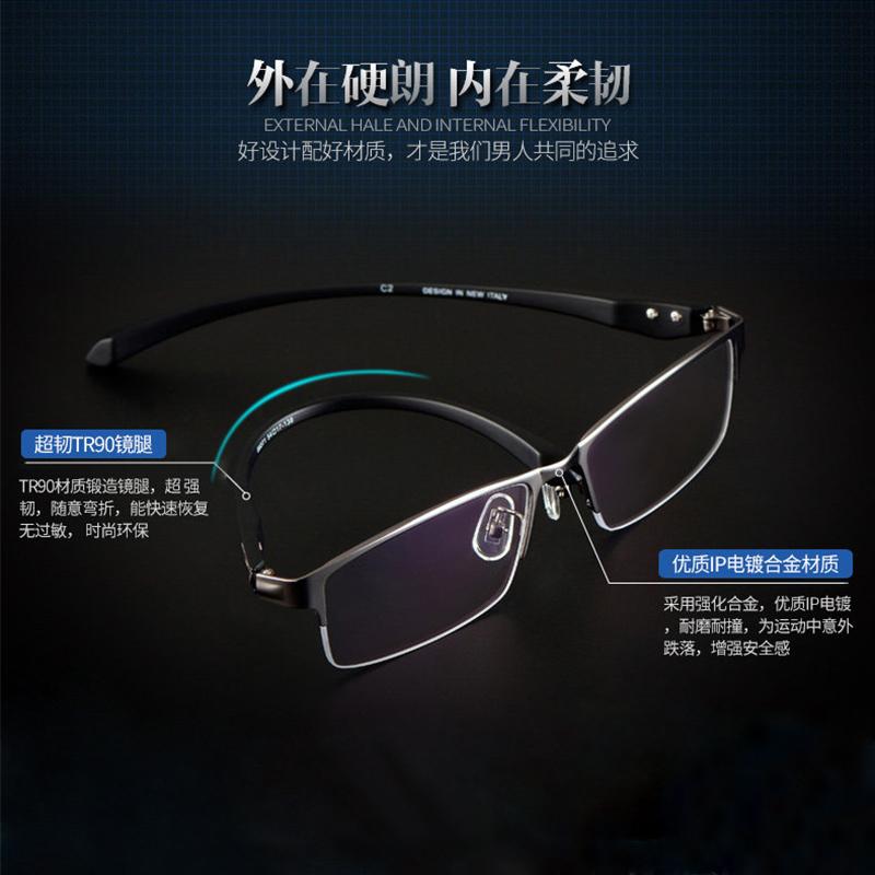 超轻全框近视眼镜男半框眼镜平光镜变色眼镜近视防蓝光防辐射眼镜