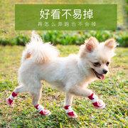 宠物鞋小狗凉鞋夏季透气狗狗的小鞋泰迪鞋比熊鞋子狗鞋不掉小型犬