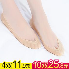 冰丝船袜女夏季薄款硅胶防滑隐形浅口低帮纯棉不掉跟夏天袜子女袜