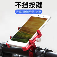 GUB motorcycle mobile phone navigation bracket aluminum alloy battery electric bicycle riding take-out fixed bracket