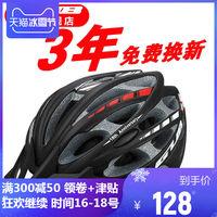 GUB SS骑行头盔男女自行车山地公路车平衡车安全帽子单车骑行装备