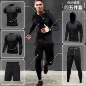 健身套装男速干衣训练健身房高弹篮球运动紧身衣跑步健身服三件套