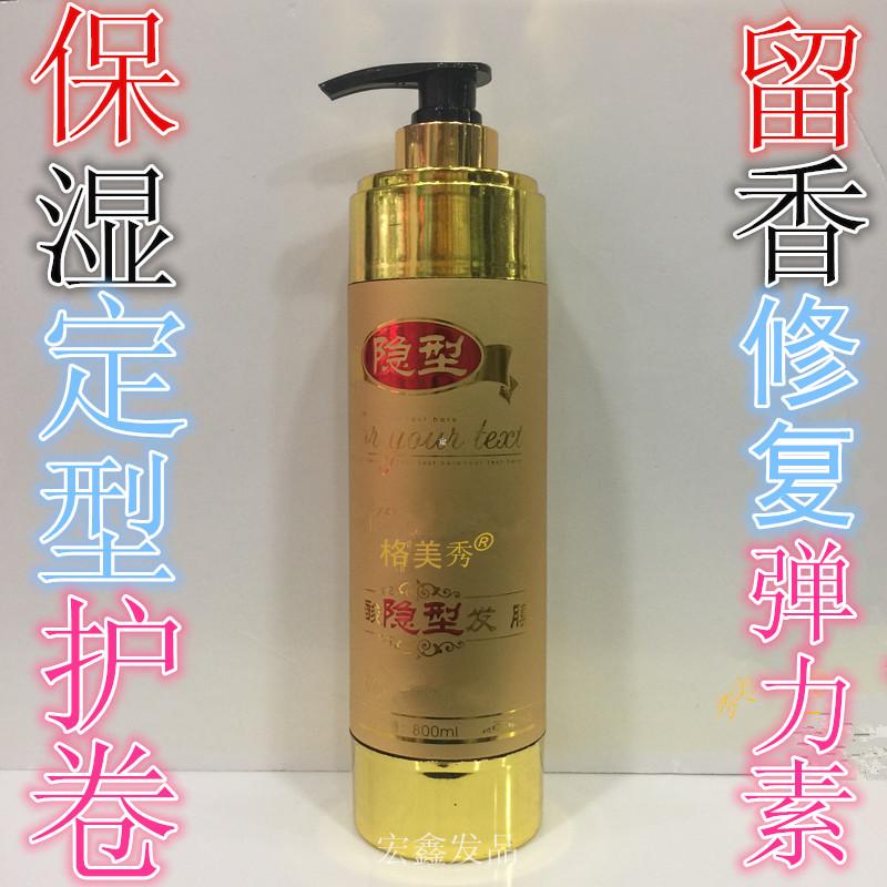 Средства для волос с эластином Артикул 41914937487
