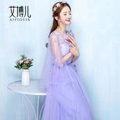 紫色伴娘服长款 伴娘礼服裙姐妹团显瘦宴会晚礼服 夏季韩版 2019新款