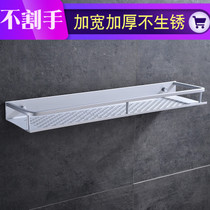 Special Kitchen rack WALL-free-hole space aluminum seasoning box storage rack kitchen rack Knife Holder