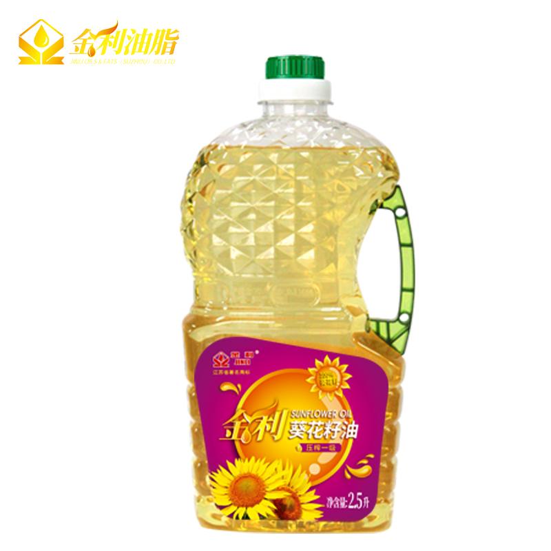 金利 葵花籽油 一级压榨葵花油 食用油2500ml