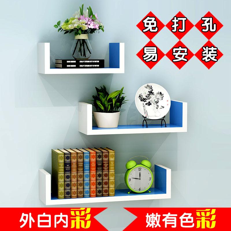 固定墙上的置物三件套装墙壁挂式书架免打孔支架托架子订钉在隔板