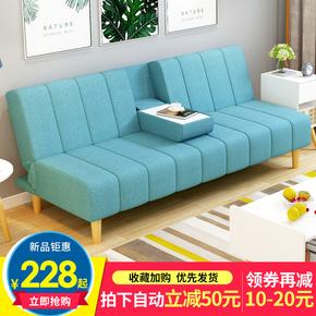 懒人沙发小户型客厅沙发多功能折叠沙发床卧室榻榻米布艺沙发组合