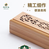 Ma Hengda Bamboo hollow incense burner line incense box line aromatherapy incense burner agarwood sandalwood incense box 26 cm