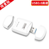 USB3.0 high-speed multi-function card reader all in one SD mini car universal CF camera memory card TF Andrews card Canon SLR small u disk computer car phone conversion universal