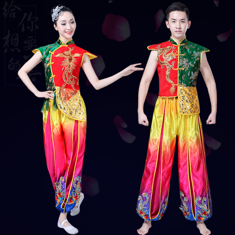 New adult drumming costumes, men and women, drums, costumes, dance, modern folk dance