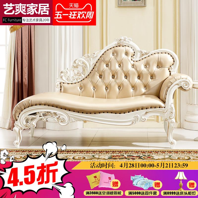 实木雕花贵妃椅