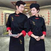 中国风厨师服长袖秋冬装女特色餐饮酒店厨房厨师工作服男加肥加大