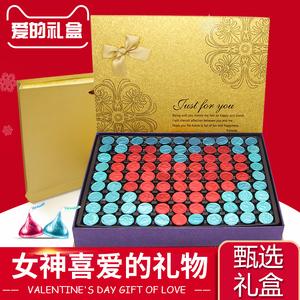 kisses好时之吻巧克力礼盒装21粒99粒 情人节生日礼物diy送女友