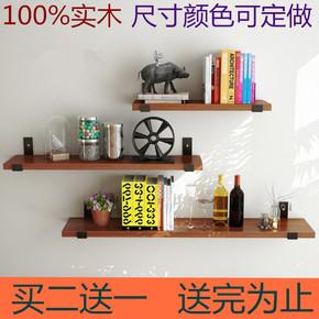 实木墙上置物架厨房客厅卧室墙壁挂简易书架花墙面装饰一字隔板搁
