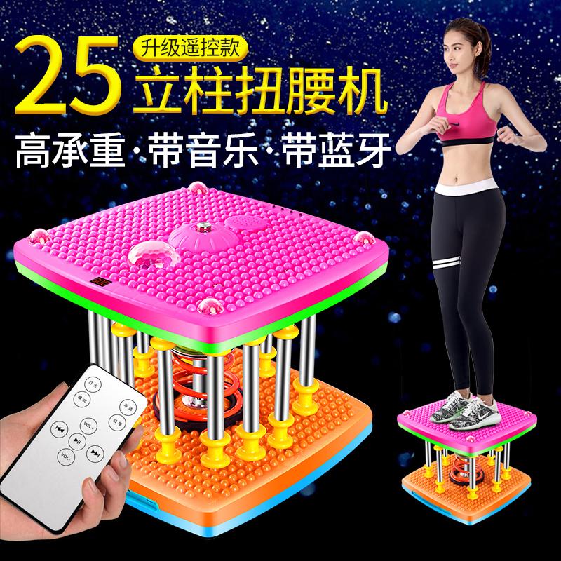 跳舞机扭腰机瘦腰家用健身器材女收腹跳跳瘦身盘扭扭乐减肥机神器
