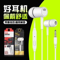手机平头入耳式带麦耳机MP3电脑平板通用线控重低音耳塞配件批发